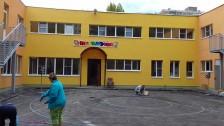 Установка вертикальных жалюзи в Детский сад № 232 г. Саратов>