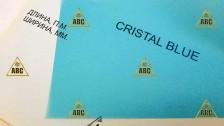 ARM (PVC) Crystal Blue (Голубой иней) - Нанесение пленки в Саратове
