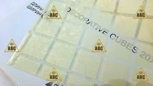 ARM 25899 Decorative Cubes 2 134 (Квадраты) - Нанесение пленки в Саратове