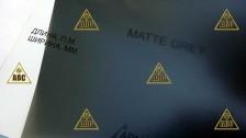 ARM MATTE GREY