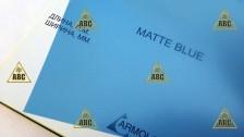 GR Matte Blue