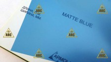 GR Matte Blue - Нанесение пленки в Саратове