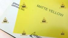 GR Matte Yellow