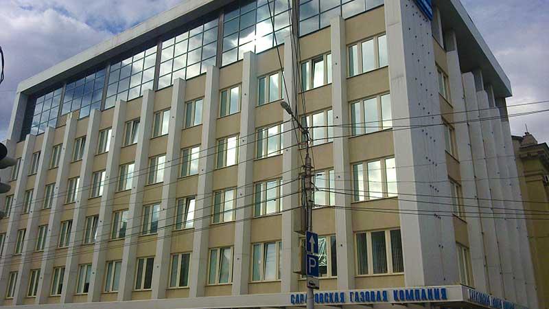 Зеркальная пленка на здании Саратовской газовой компании